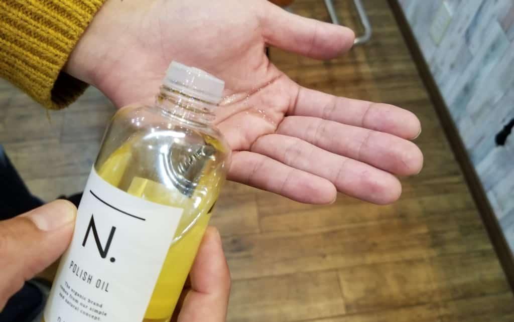 ナプラN.ポリッシュオイルの使い方