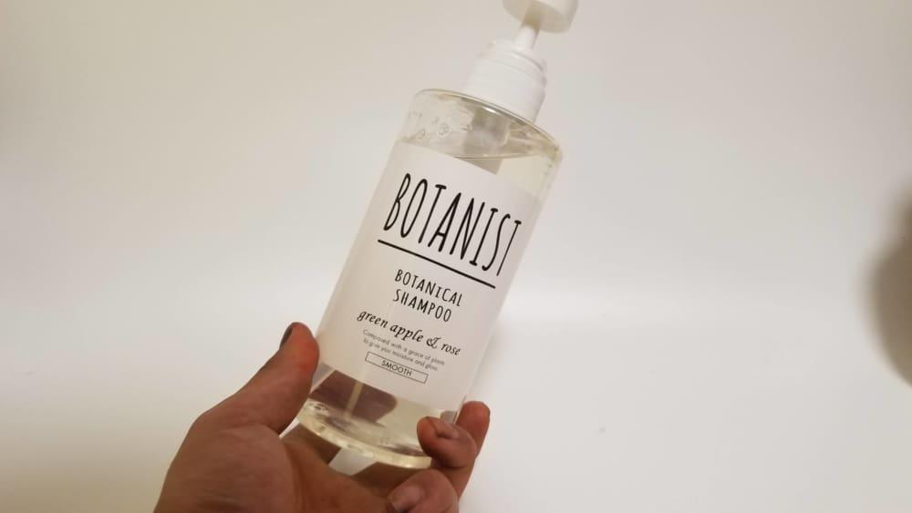 ボタニストスムース