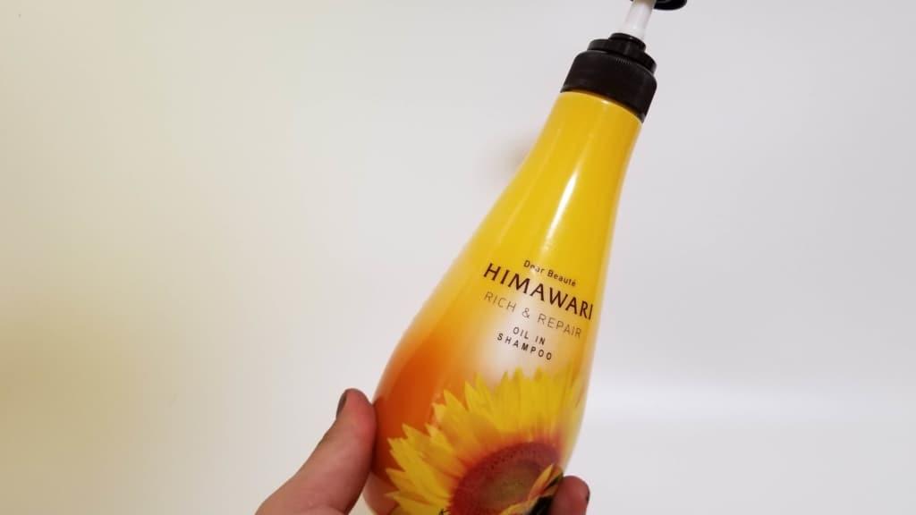 ひまわりリッチ&リペア(オレンジ)