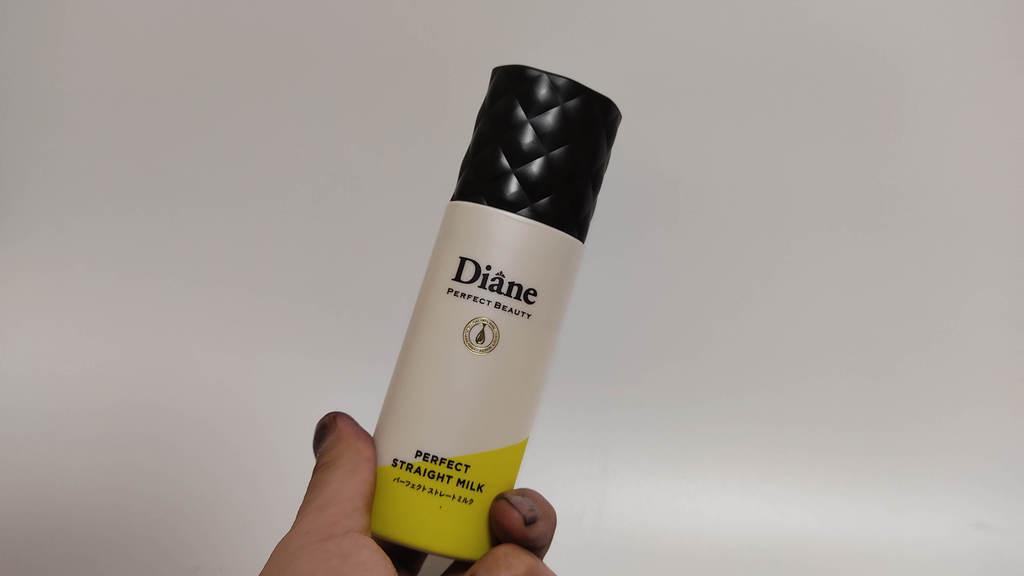 ダイアンパーフェクトストレートミルク