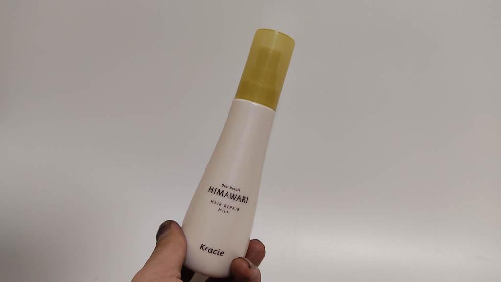 ヒマワリヘアミルク