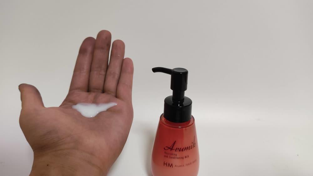 アルミックヘアミルク