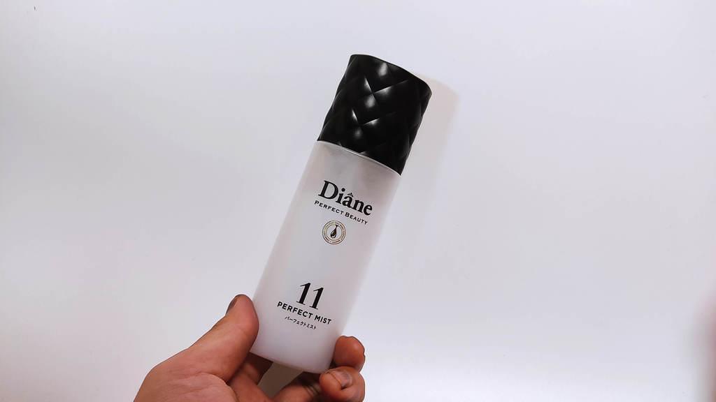 ダイアンパーフェクトヘアミスト