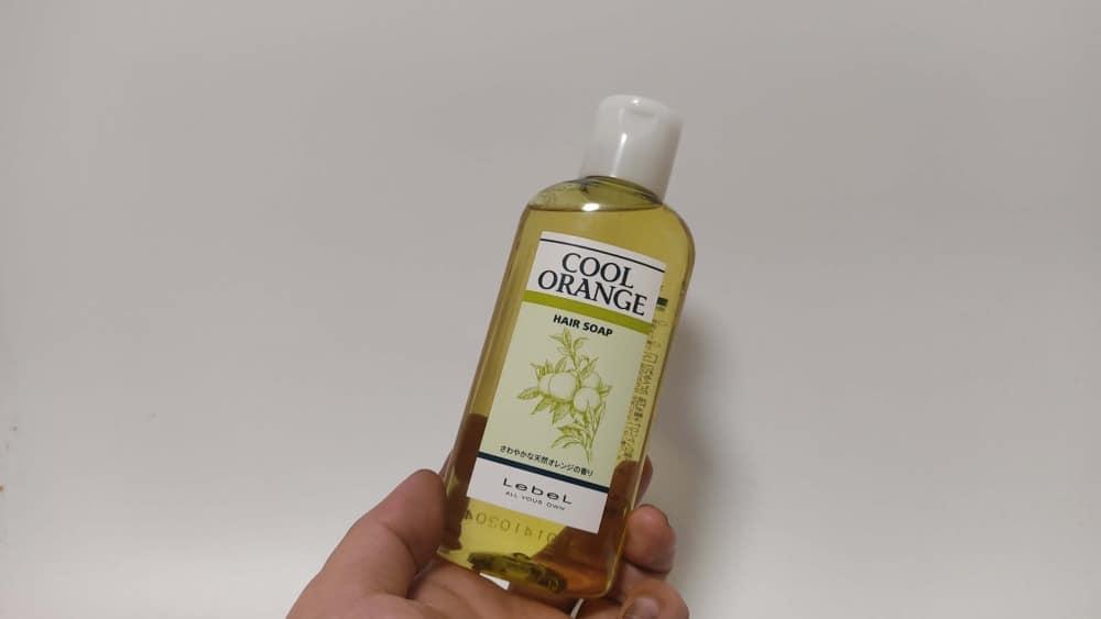 ルベルクールオレンジシャンプー
