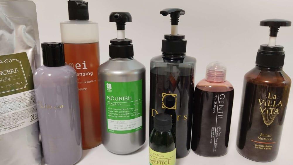 【色持ちアップ】ヘマチン配合シャンプーのおすすめランキング8選