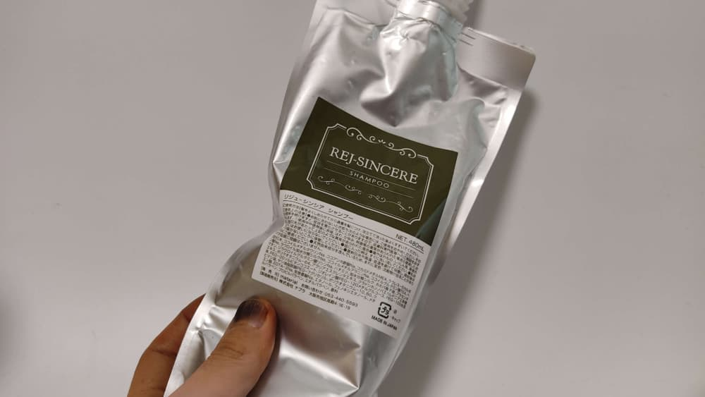 【色持ちアップ】ヘマチン配合シャンプーのおすすめランキング8選【リジュシンシア】