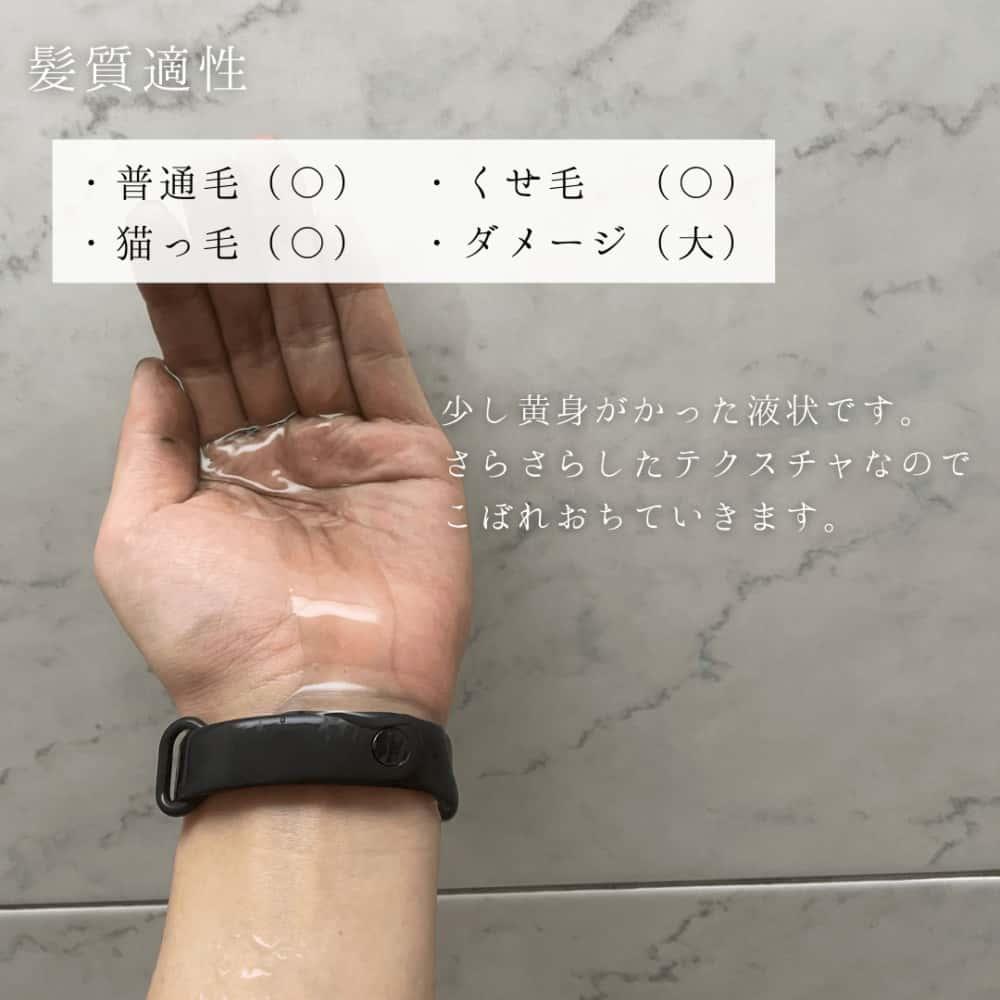 木村石鹸12/JU-NI(ジューニ)シャンプーの使用感