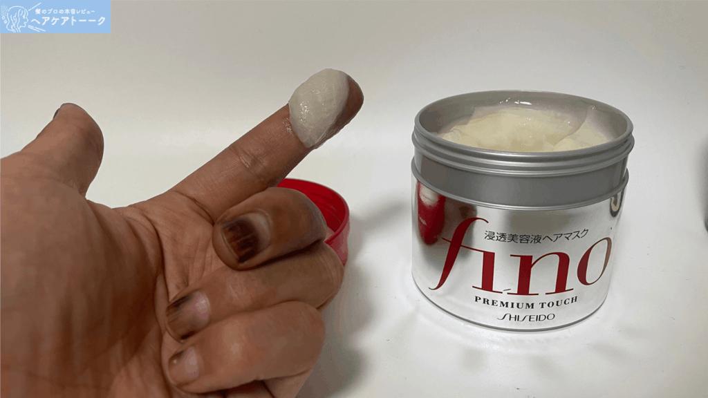 fino(フィーノ)ヘアマスクの効果的な使い方